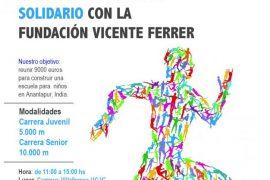 Cross Solidario UCJC a favor Fundación Vicente Ferrer
