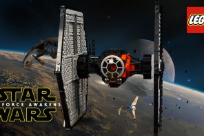 Sorteo nave star wars lego